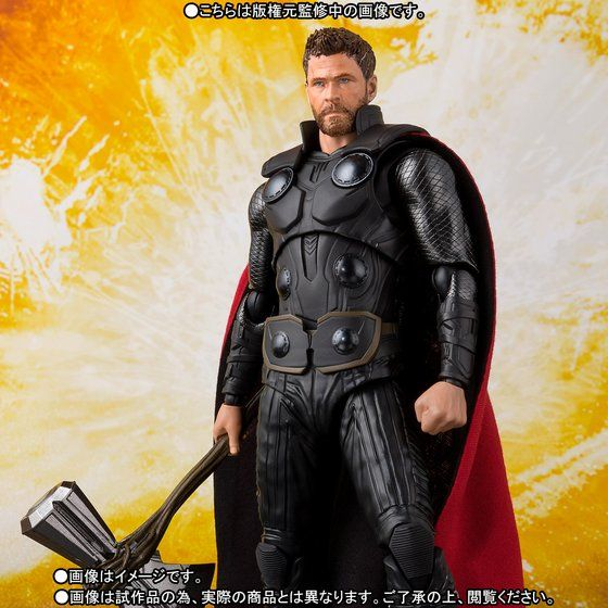 font-b-marvel-b-font-avengers-super-hero-shf-thor-with-stormbreaker-infinity-war-bjd-pvc-action-figure-collectible-model-toy