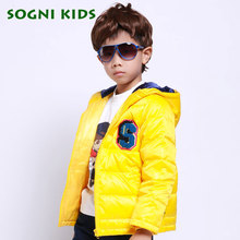 SOGNI KIDS Boys Down Jacket 90 White Duck Down Jacket Parka Thicken Hooded Boys Clothing