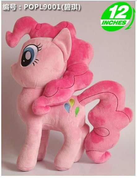 lovely plush pink horse toy stuffed horse doll Pinkie Pie plush toy doll gift toy about 32cm