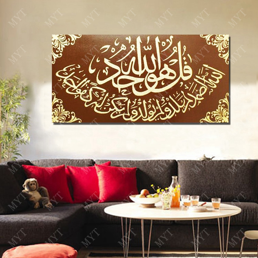 Living Room Wall Decor Region Feature Painting On Canvas