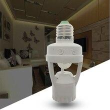 Lámpara LED de Sensor de movimiento del cuerpo humano PIR de alta sensibilidad con interruptor de Control, casquillo de bombilla adecuado para bombillas de casquillo de rosca E27
