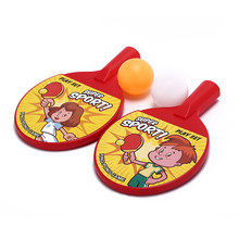 1 pair Novelty Child Dual Plastic Table tennis pingpong Racket Baby Sports kids Child Sports Top Recommended(China)