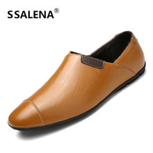Men Lightweight Leather Casual Shoes Male Slip On Comfortable Flat Shoes Casual Leather Mens Pointed Toe Loafers Shoes AA11570