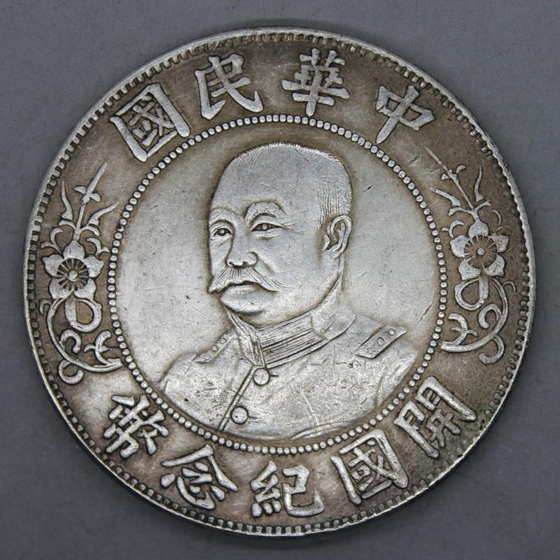 Старые китайские монеты