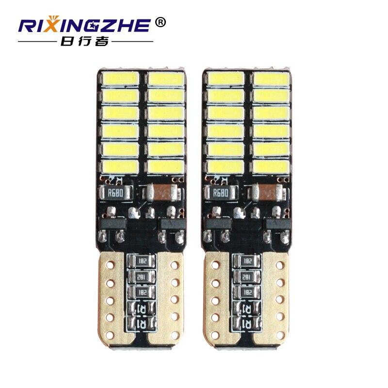 RXZ 100pcs No Error LED T10 W5W 4014 24SMD T10 LED For Car Parking Lights Clearance