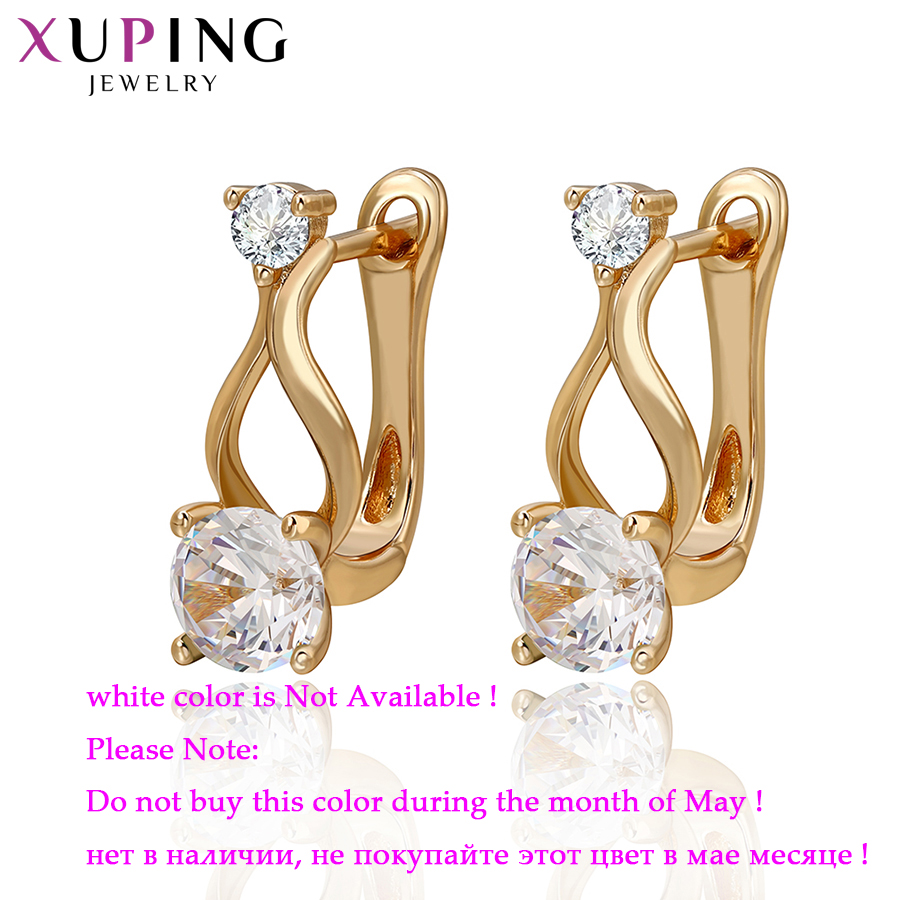 72c7df475 Xuping Earring Special Design Gold Color Plated New Jewelry for Women New  Arrival High Quality S29