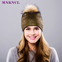 Bronzing Double Layer Knitted Winter Hats Women Fashion Cashmere Fur Pom Pom Hat Female Shining Warm Wool Girls Beanies