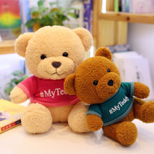 лучшая цена 1PCS Hot 30CM Kawaii Small Teddy Bears Plush Toys Stuffed Animals Fluffy Bear Dolls Soft Kids Toys Child Christmas Gift Toys