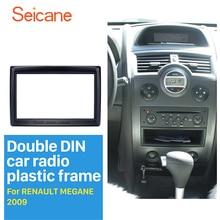 Seicane новейший 2 Din Автомобильный Радио фасции Для 2009 RENAULT MEGANE аудио фитинг адаптер Авто Стерео Установка отделка ободок