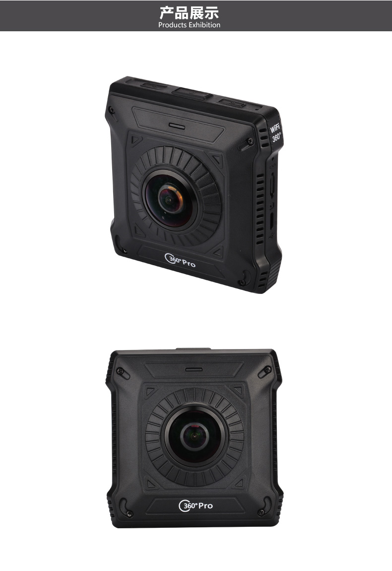 220 Degrees Double Wide Angle Lens 360 Degree Camera WIFI 1280 1024 2 28fps Video Format