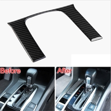 BBQ@FUKA 1pc Carbon Fiber Inner Gear Shift Chrome Cover Panel Trim For 2016 2017 Honda Civic Car styling Covers Auto Accesspries