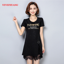 7a179047170fc Buy black women short casual fat and get free shipping on AliExpress.com