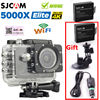 SJCAM SJ5000X Elite 4K 24 IMX078 2 0 LCD Screen WiFi Video Record Action Camera Charger