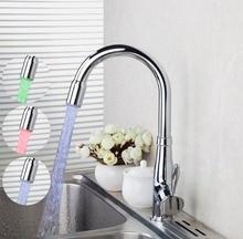 Ouboni LED кухонный кран с 3 цвета воды Мощность Бортике горячей и холодной воды смесителя Chrome Смеситель для кухни латунь torneira