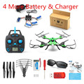 JJRC H31 Waterproof Resistance To Fall Headless Mode One Key Return 2.4G 4CH 6Axis RC Quadcopter Helicopter Multicopter RTF