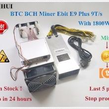 YUNHUI новейший 14nm Asic Майнер BTC BCH Майнер используется Ebit E9 Plus 9T(с psu) низкая цена, чем antminer S9 хороший экономичный Майнер