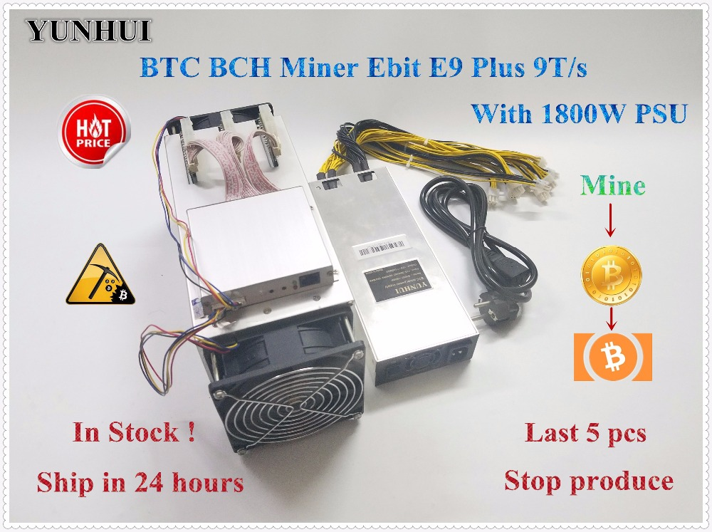 YUNHUI Sale Newest 14nm Asic Miner BTC BCH Miner Used Ebit E9 Plus 9T  (with Psu) Low Price Than Antminer S9 Good Economy Miner