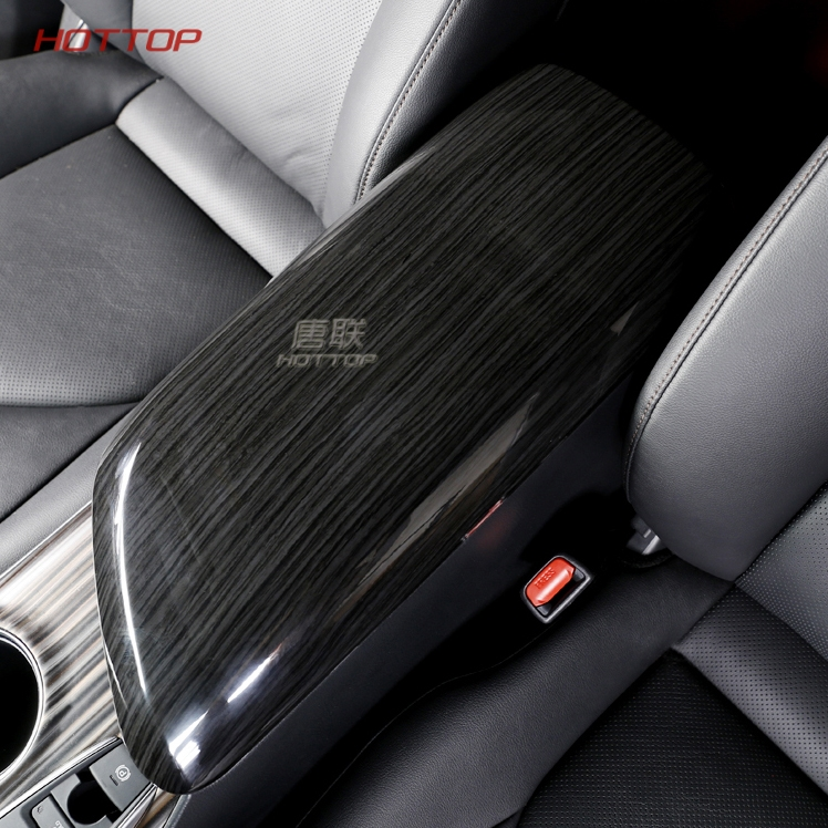 ABS Armrest Box Cover Plate Protective Cover Shell Interior Refit Accessorries For Toyota Camry 2018 2019 8thABS Armrest Box Cover Plate Protective Cover Shell Interior Refit Accessorries For Toyota Camry 2018 2019 8th