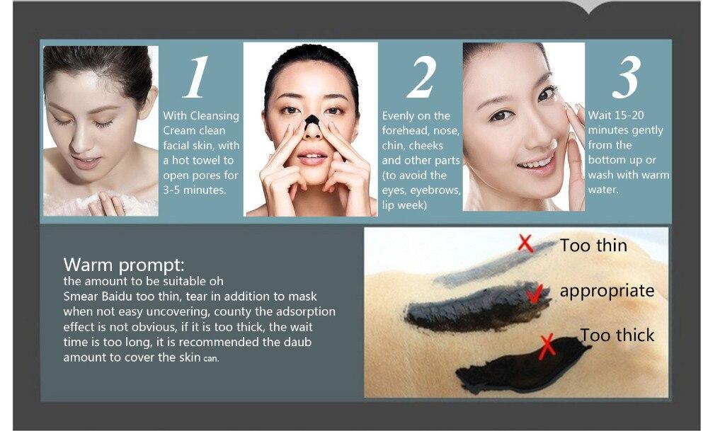 removedor de cravo 200pcs/lot PILATEN Black Mask Blackhead Remover Face Mask Beauty Deep Cleansing Mask Lot