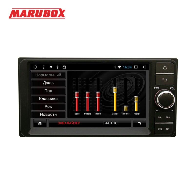 Lecteur multimédia de voiture MARUBOX 701DT3 pour Toyota Universal 2DIN, Quad Core, Android 7.1, 2 GB RAM, 32 GB, GPS, Radio, Bluetooth, pas de DVD - 3