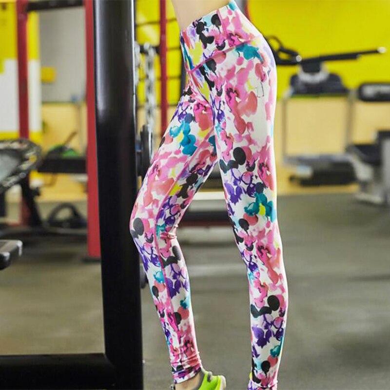 Yoga pants-G (3)