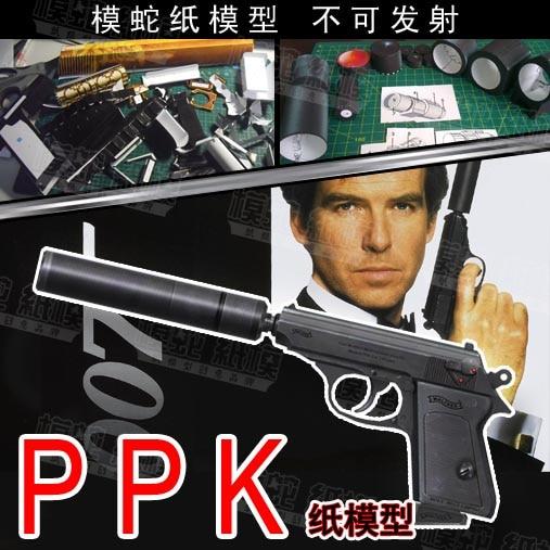 3D Paper Model Guns 007 Ppk Pistols Handmade DIY Toy