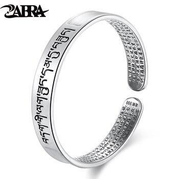 ZABRA Religion Solid Sterling Silver Bangle Women Buddhism Open Cuff Bracelets For Men Vintage Retro Silver Jewelry For Male