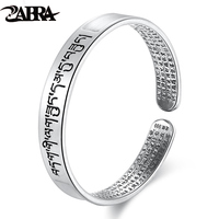 ZABRA Religion Solid Sterling Silver Bangle Women Buddhism Open Cuff Bracelets For Men Vintage Retro Silver Jewelry For Male
