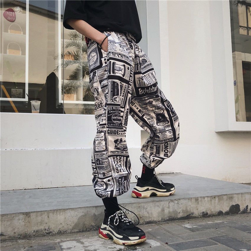 HOUZHOU Summer Newspaper Print Harajuku Vintage Loose Streetwear Harem Pants Women Wide Leg Trousers High Wasit Joggers Casual