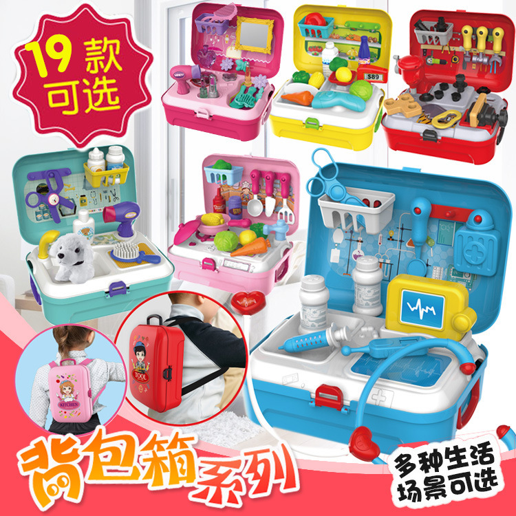 Toys & Hobbies Childrens Puzzle Game House Cosplay Simulation Suitcase Kitchen Cooking Tableware Childrens Plastic Toy Set Baby Toys