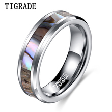 цена 6mm Tungsten Carbide Ring Men Women Shell Inlay Wedding Band Engagement Rings Female Jewelry