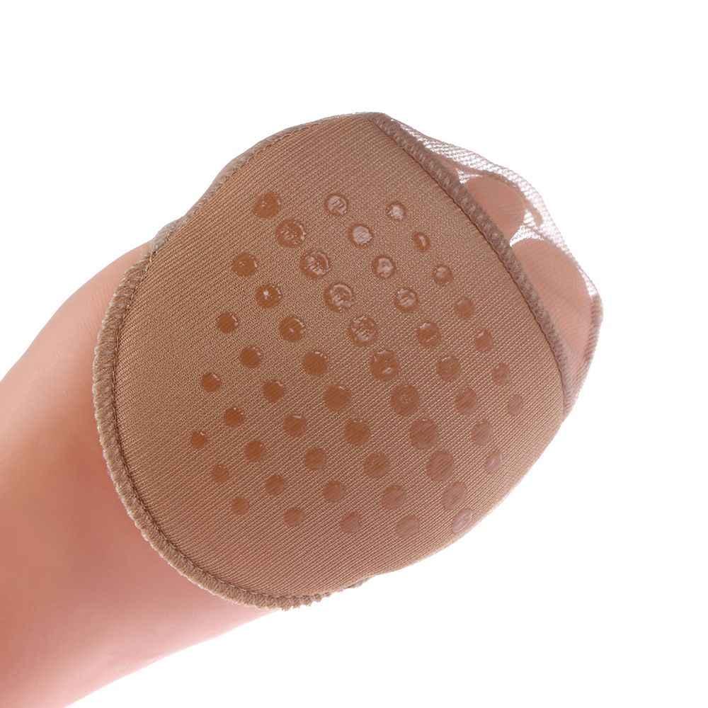 두꺼운 살색 보이지 않는 발가락 양말 패드 매트 반 패드 투명한 통기성 거즈 스폰지 신발 패드 Insoles