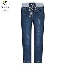 YUKE New Boy, Jeans Fashion Elastic Band Slim Fit Casual Mens Stretch Straight Childrens 1-5 Age M13947