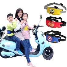 Motorcycle Child Safety Vest Belt Baby Bicycle Protection Backpack Carrier Harness Night Glowing