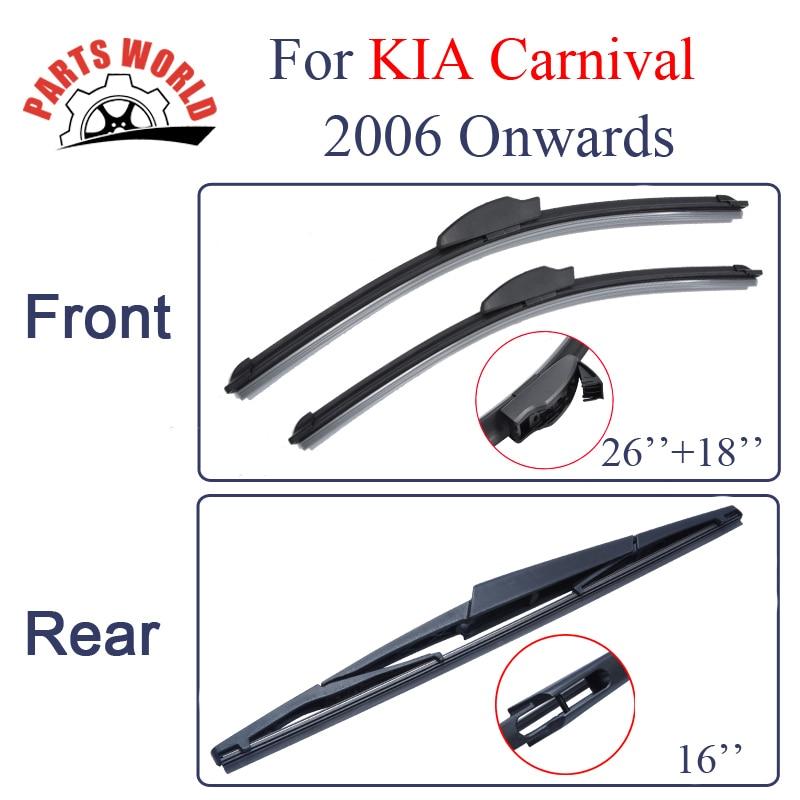 Grupne silikonske gumene prednje i stražnje metlice brisača za KIA Carnival 2006 nadalje, Brisači stakla
