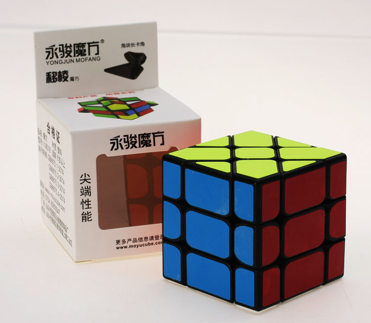2016 Newest Yongjun yj Fisher V2 3x3 Magic Cube Puzzle Cubo Magico Child Grownups Brain Teaser