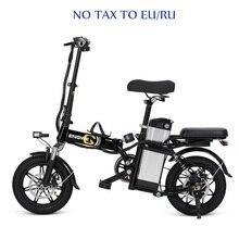 14 дюймов Алюминий складной велосипед 48V25A литиевых Батарея 400 В V с от имени Электрический велосипед Скутер мотоциклов power