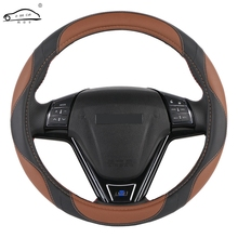 Universal 38 cm steering wheel cover sports style artificial leather braid on the steering wheel protecting automotive interior