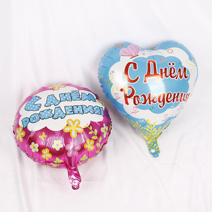 Image 2 - Воздушные шары из фольги с надписью на русском день рождения, 16 дюймов, 1 комплект