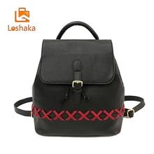 Loshaka бренд рюкзак Для женщин Рюкзаки одноцветное Винтаж Обувь для девочек Школьные сумки для Обувь для девочек черного цвета из искусственной кожи Для женщин рюкзак с ремешком Сумки