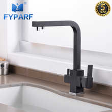 FYPARF Black Matte Square Kitchen Faucets Swivel Drinking Water Faucet 3 Way Water Filter Purifier Tap Kitchen Sinks Water Mixer - DISCOUNT ITEM  0% OFF All Category