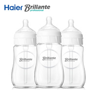 3pcs Lot Haier Brillante High Borosilicate Glass Feeding Bottle Wide Mouth Arc Type Baby Bottles Milk
