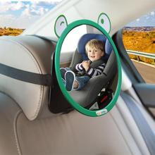 Мультфильм лягушка младенческой зеркало наблюдения Регулировка безопасности сиденья заднего вида аксессуар для зеркала
