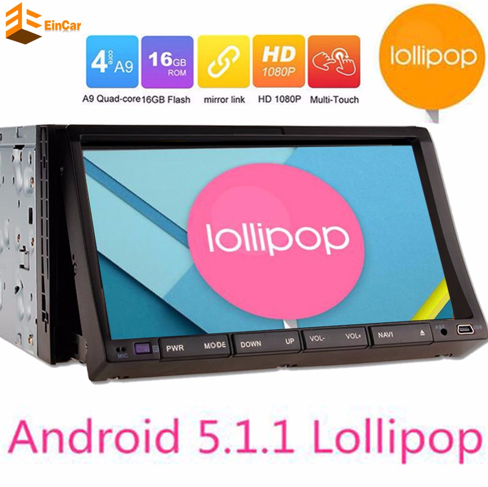 Android 5 1 1 7 Double 2 Din Car font b Radio b font GPS Navigation