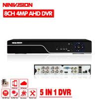 4MP P2P Full HD DVR NVR 4CH 8CH 4MP 3MP 1080P H 264 5 In 1