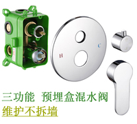Bathroom Faucet Brass In Wall Mounted Faucet Round Three function Embedded Box Mixer Valve control switch Wall Mounted taps