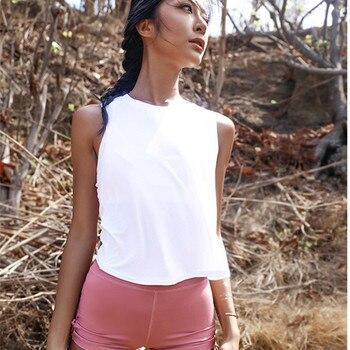 Sirena curva Sexy espalda Cruz hueco Yoga camisa suelta entrenamiento superior mujeres chaleco sin mangas gimnasio deportes secado rápido Running camiseta