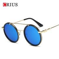 H 2017 New fashion round women's sunglasses women vintage alloy sun glasses women personality beam glasses lunette de soleil