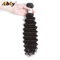 Ably Brazilian Deep Wave Human Hair Weave Bundles 1 Pc 100% Remy Human Hair Extensions Deep Wave Wavy Hair Weft Bundle