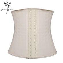 7777fa9cb0a GLEEFUL LOTUS women waist trainer steel boned Shaper shapewear Underwear